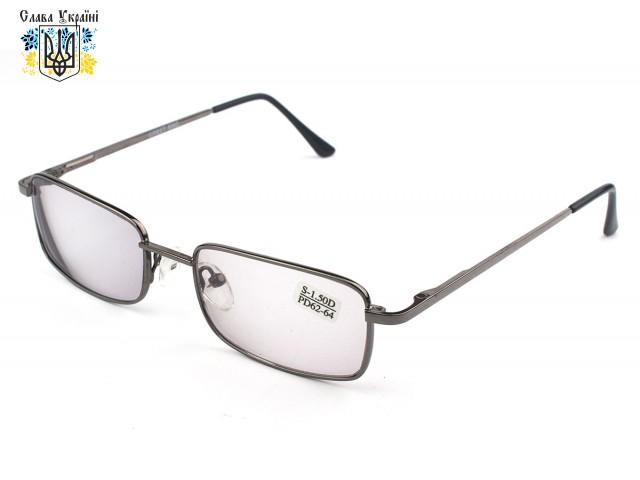 Мужские очки для зрения хамелеоны Sweet 507