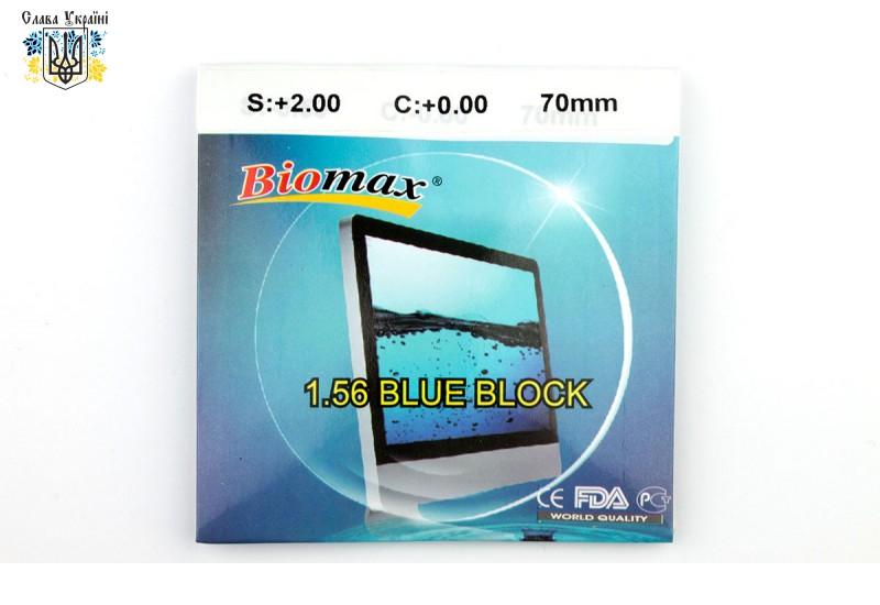 Полимерная стигматическая линза Biomax Blue Blocker
