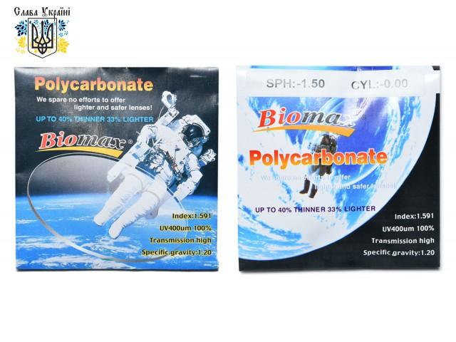 Линзы поликарбонатные Biomax hmc+emi ind. 1,59