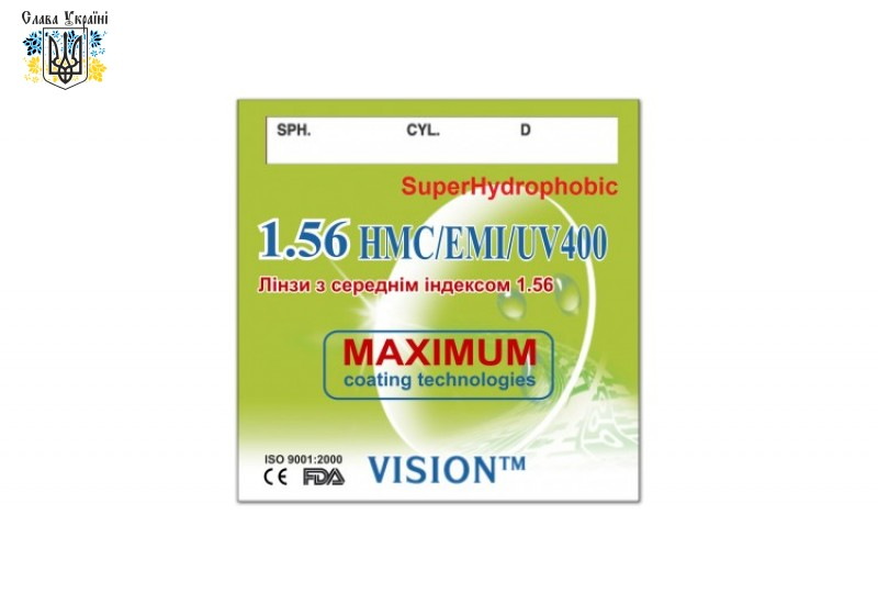 Линзы полимерные Vision HMC/EMI/UV400/EP с индексом 1.56
