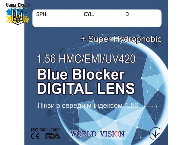 Компьютерные линзы для очков BLUEBLOCKER 1,56 HMC+EMI+UV420
