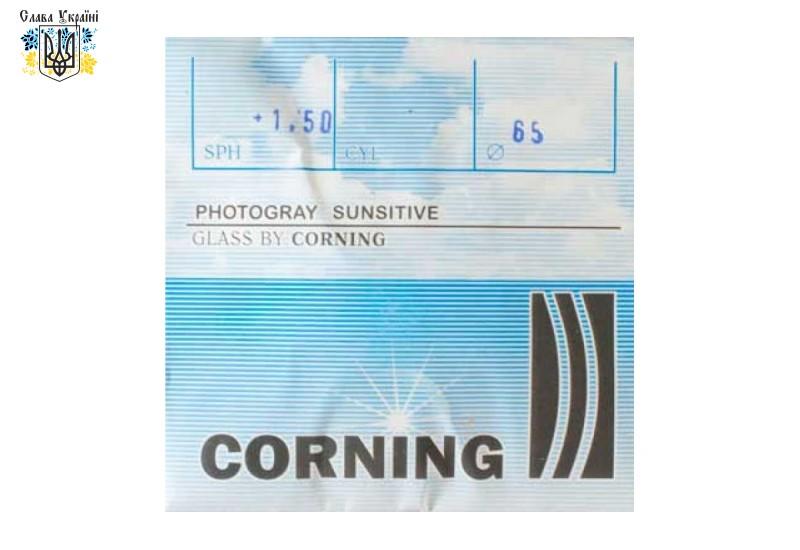 Фотохромные линзы для очков Corning (коричневое или серое затемнение). Франция.