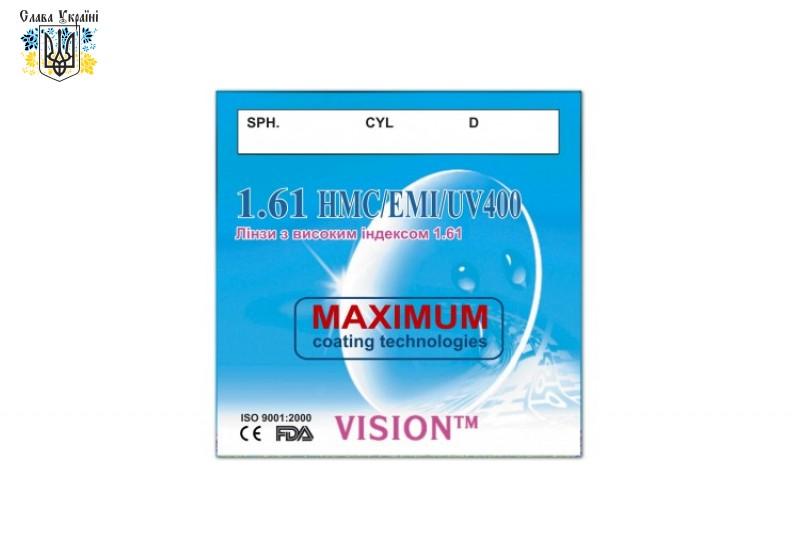 Линзы полимерные Vision HMC/EMI/UV400 с индексом 1.61