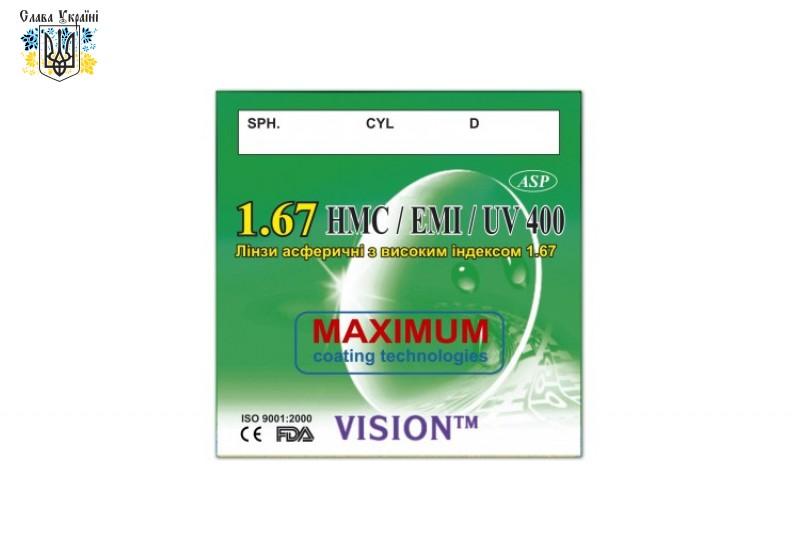 Линзы Vision полимерные HMC/EMI/UV400 с индексом 1.67