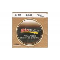 Линзы полимерные Biomax поляризационные коричневые