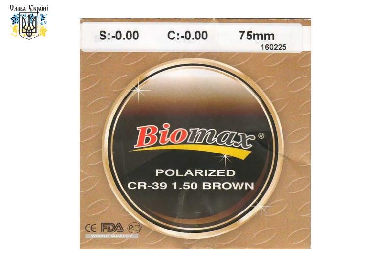 Линзы полимерные Biomax поляризационные коричневые индекс 1,50