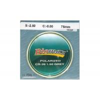 Линзы полимерные Biomax поляризационные серые