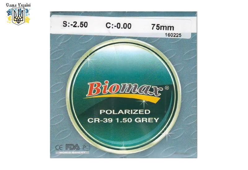 Линзы полимерные Biomax поляризационные серые индекс 1,50